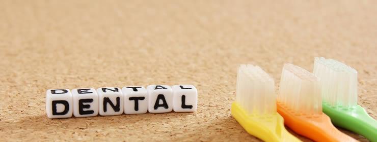 歯科医療機関検索